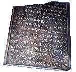 Vervalst tablet met Hebreeuwse inscriptie die verwijst naar de tempel van Salomo.