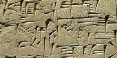 Fragment van een Soemerisch kleitablet met spijkerschrift, 2600 v.o.j., met het verhaal van Shuruppak en Ziusudra, de Soemerische Noach.